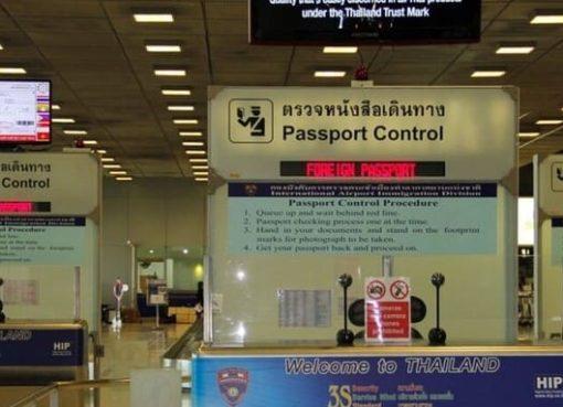 что запрещено вывозить из Таиланда