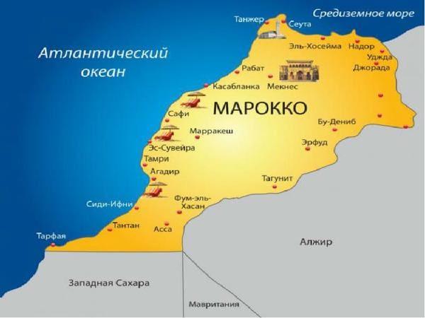 купить страховку в Марокко